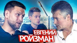 Ройзман о Дуде, сносе башни и Екатеринбурге. #7
