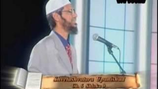 Hindu Dharm Aur Mazhabe Islam Mein Yaksaniyat (2/14)