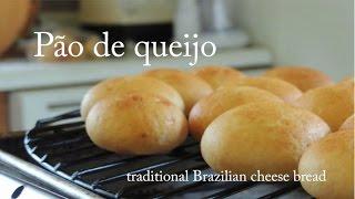 Pão de queijo da Ellie | Ellie's Cheese Bread