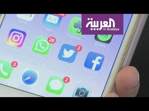 تفاعلكم : الأردنيون يحتجون على قانون الجرائم الألكترونية  - نشر قبل 4 ساعة