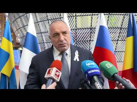 Бойко Борисов: Подготовката за срещата между ЕС и Турция във Варна върви с пълна сила, всички очакват много от нас. Това е една от последните възможности Съюзът и Турция да останат в диалог.