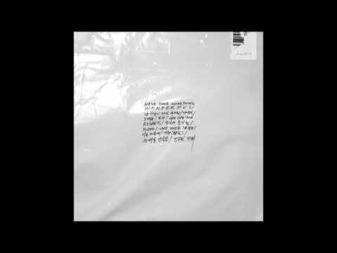 Free download lagu Mp3 에픽하이 (EPIK HIGH) - HERE COMES THE REGRETS (Feat. 이하이) [WE'VE DONE SOMETHING WONDERFUL] terbaik