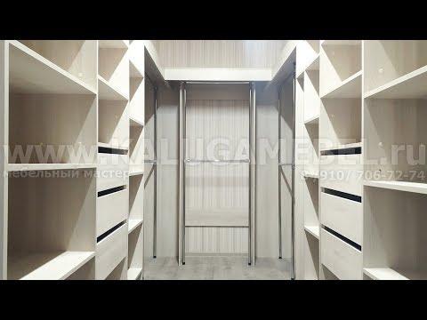 шкафы и гардеробные в калуге