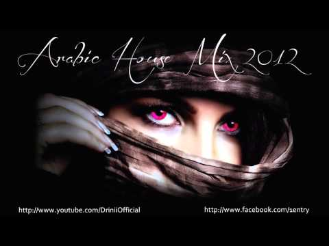 Best Arabic House Mix 2013-2014