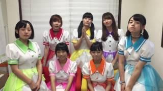 8月26日(土)27日(日) 横浜アリーナ @JAM EXPO 2017にご出演のSiAM&POP...
