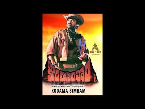 Kodama Simham BGM | Chiranjeevi | Koti