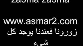 za3ma za3ma, best amazigh , ray