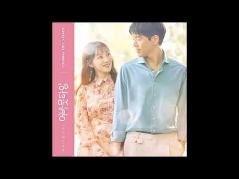 Various Artist || About Time (멈추고 싶은 순간 : 어바웃타임) OST Full Album