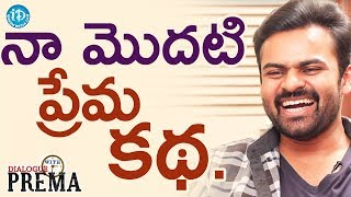 Sai Dharam Tej About His First Love Story || Di...