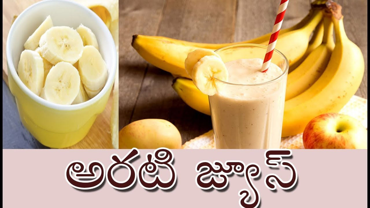 Banana Juice In Telugu  Banana Juice Recipe  -6658