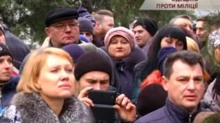 В Измаиле Одесской области пикетировали местную милицию - Чрезвычайные новости, 15.10(
