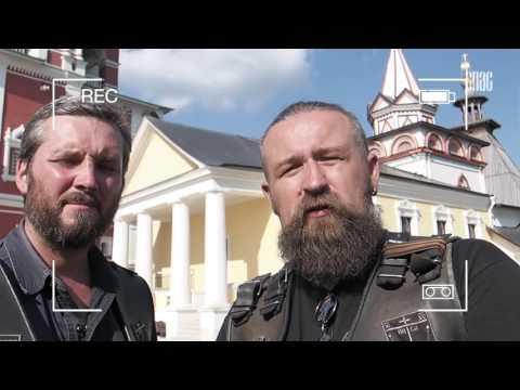 Мотопаломничество. Саввино-Сторожевский монастырь.