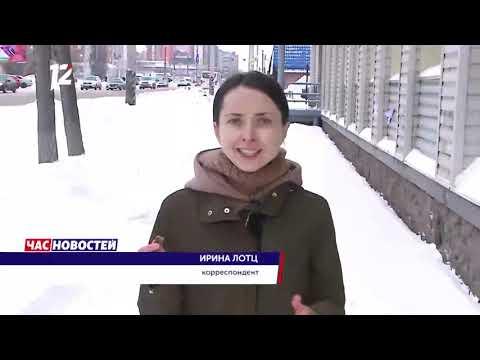 """Итоговый выпуск """"Часа новостей"""" за 17.01.2020. Новости Омска"""