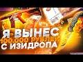 Gambar cover Я ВЫНЕС 100.000 РУБЛЕЙ С EasyDrop!!!