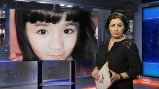 Ахбори Тоҷикистон ва ҷаҳон (21.09.2018)اخبار تاجیکستان .(HD)