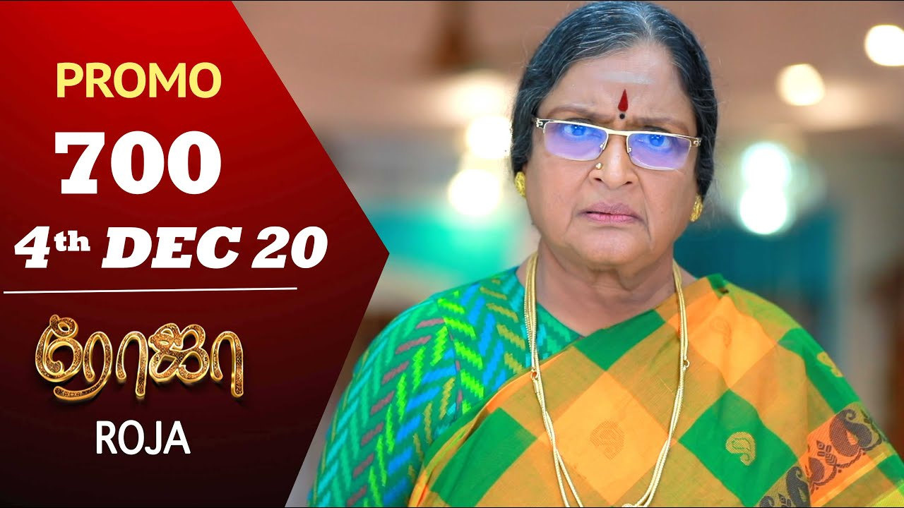 ROJA Promo | Episode 700 Promo | ரோஜா | Priyanka | SibbuSuryan | Saregama TVShows Tamil