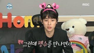 [HOT] Park Jung-Min Who Like Characters 나 혼자 산다 20191213