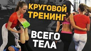 Как похудеть после нового года? Программа тренировок для девушек. Пекарня Шоу
