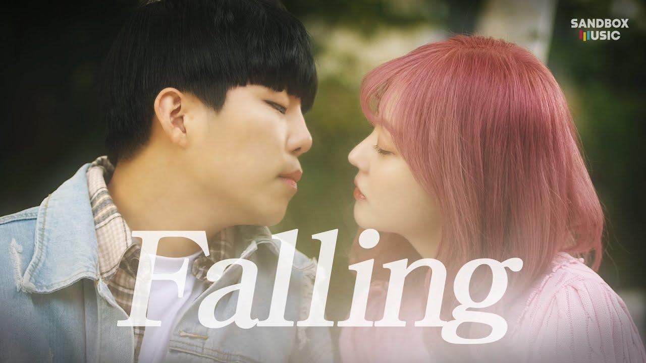 [MV] 조재원X김유이 Falling