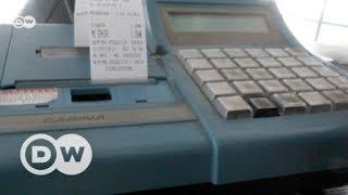 Griechenland kämpft gegen Steuerbetrug | DW Deutsch