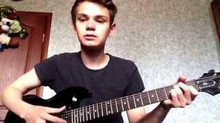 Ах война что ты сделала подлая как играть на гитаре разбор видеоурок