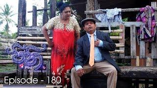 Pini | Episode 180 - (2018-05-01) | ITN Thumbnail