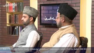 Urdu Rahe Huda 14th Nov 2015 Ask Questions about Islam Ahmadiyya