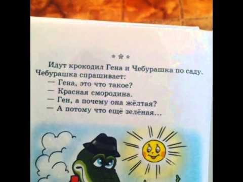Анекдоты для детей - ДЕТСКИЙ МИР