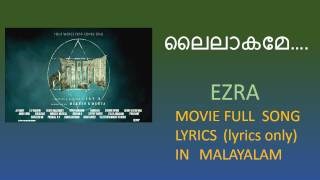 Download Hindi Video Songs - Lailakame full song lyrics in malayalam I Ezra movie song I Prithviraj, Priya Anand