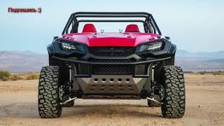 Самая крутая Хонда из виденных мною   HONDA ULTIMATE OFF ROAD Concept 2018