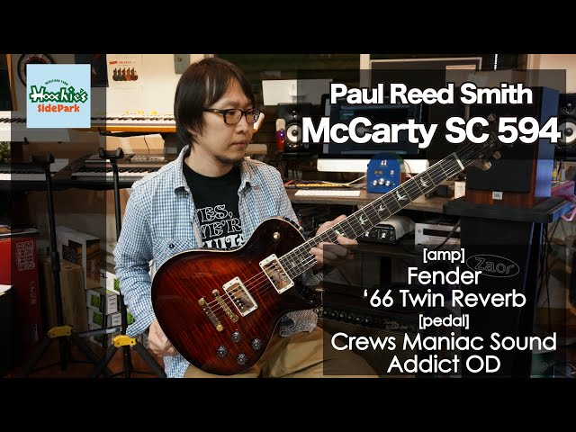 Paul Reed Smith / McCarty SC 594