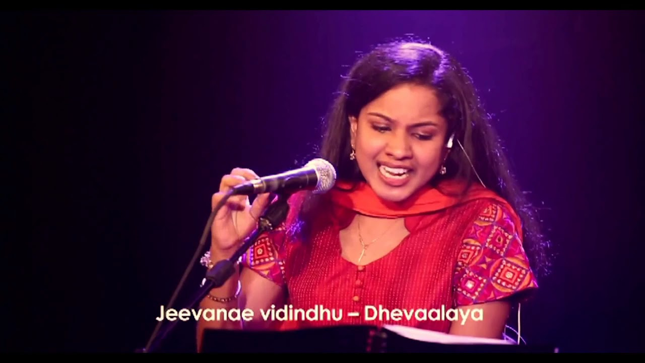Beryl Natasha Tamil Christian Songs Collection