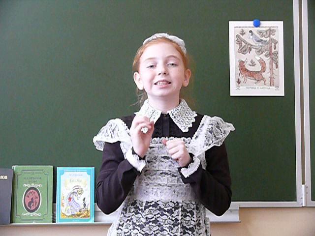 Изображение предпросмотра прочтения – АлександринаСеменова читает произведение «Ворона и Лисица» И.А.Крылова