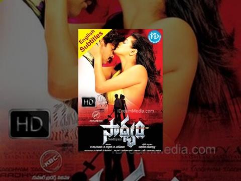 Saadhyam Telugu Full Movie || Jagapati Babu, Priyamani, Keerthi Chawla || Karthikeya Gopalakrishna