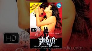 Saadhyam التيلجو كامل فيلم || Jagapati الأب ، Priyamani, Keerthi تشاولا || Karthikeya Gopalakrishna