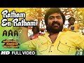 Aaa ratham en ratham full video song str shriya saran tamannaah yuvan shankar tamil songs mp3