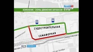 В Красноярске изменится схема движения двух автобусов(, 2016-09-24T08:02:44.000Z)