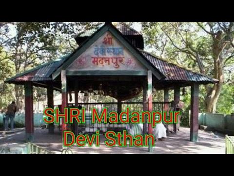 Madanpur Sthan, temples, Bagaha, West champaran bihar