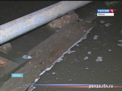 В Пензе вода из пробитой трубы полностью затопила подвал жилого дома