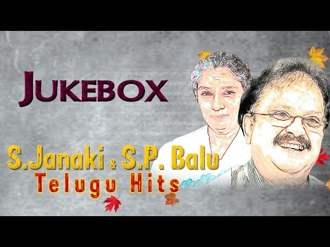 S.P. Balasubramanyam and S. Janaki Telugu Hit Songs    Jukebox