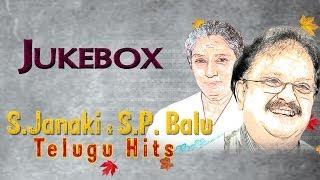 S.P. Balasubramanyam and S. Janaki Telugu Hit Songs || Jukebox
