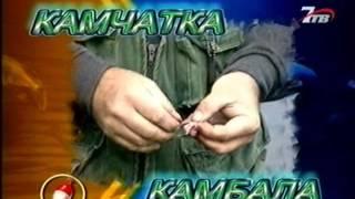 Диалоги о рыбалке №10 - как ловить камбалу на Камчатке [видео рыбалка онлайн на bigfisher.in.ua](, 2014-01-12T18:39:36.000Z)