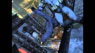 Прохождение Batman Arkham City. (Часть 12)