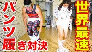 今回のゲストは、ギネス世界記録を日本一保持しているチェリー吉武さん...