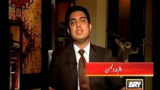 pir mazhar ul haq with iqrar ul hassan ary news special part 2