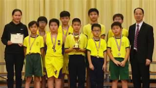 Publication Date: 2017-12-28 | Video Title: 鳳翎盃2017-筲箕灣崇真學校