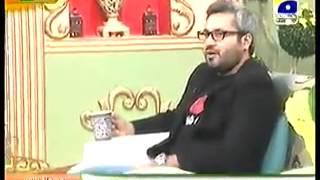 Bashar Momin Ost Title Song Video Drama