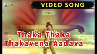 Thaka Thaka Thakavena Aadava Video Song   Karaikkal Ammaiyar  Sivakumar, Srividya
