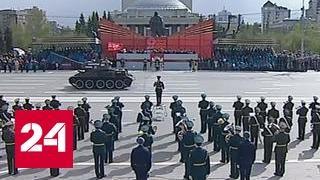 Новосибирск. Парад Победы 2017