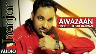 harjit harman awazaan punjabi audio song jhanjhar atul sharma t series apna punjab
